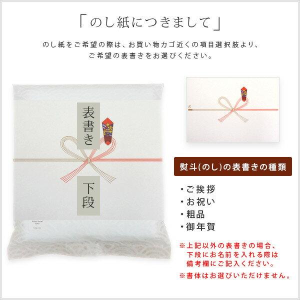 今治タオル/10枚セット/極上/フェイスタオル/34×80cm/袋入り/日本製