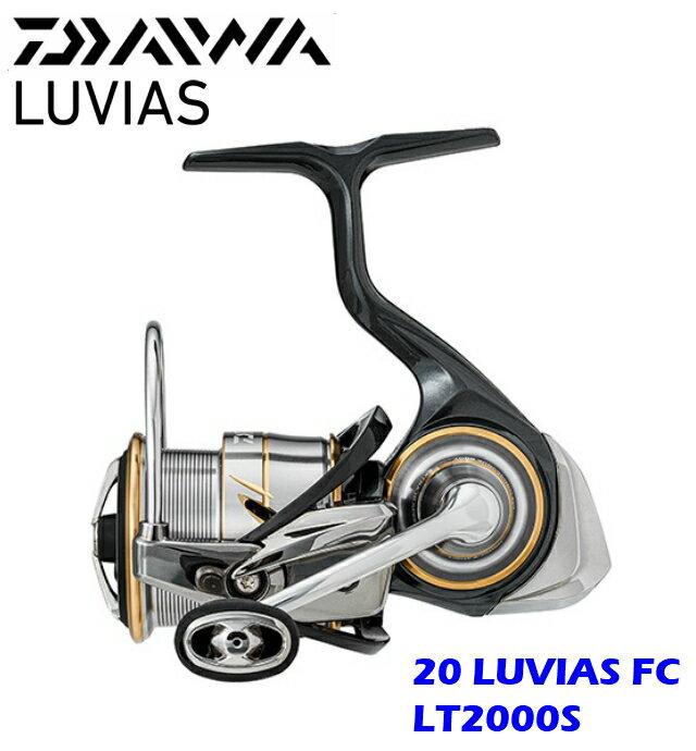 フィッシング, リール  20 FC LT2000SLUVIAS FC LT2000SDAIWA