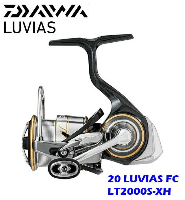 フィッシング, リール  20 FC LT2000S-XHLUVIAS FC LT2000S-XHDAIWA