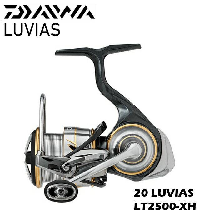 フィッシング, リール 2 !! 20 LT2500-XHLUVIAS LT2500-XHDAIWA