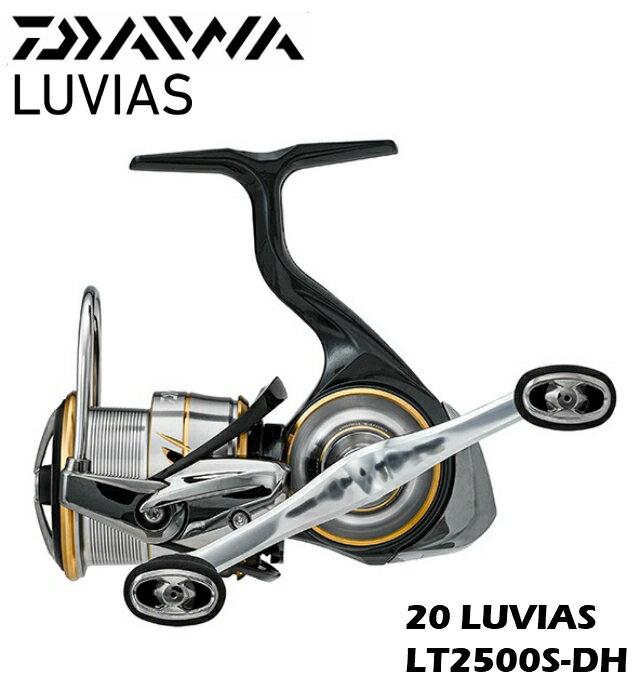 フィッシング, リール 2 !! 20 LT2500S-DH LUVIAS LT2500S-DHDAIWA