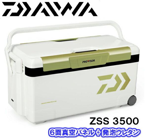 アウトドア, クーラーボックス DAIWA HD ZSS3500 6