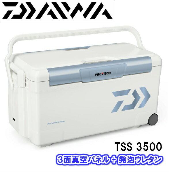 アウトドア, クーラーボックス DAIWA HD TSS3500 3