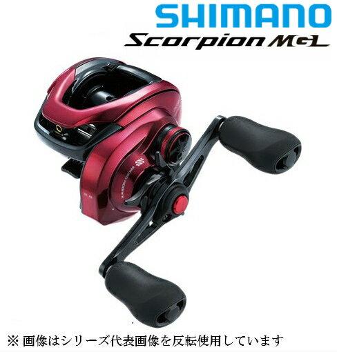 フィッシング, リール SHIMANO 19 MGL 151 LEFTScorpion MGL