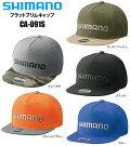 シマノ/SHIMANOCA-091Sフラットブリムキャップフリーサイズ