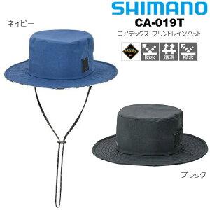 シマノ/SHIMANO CA-019T GORE-TEX プリントレインハット フリーサイズ 透湿防水ゴアテックス
