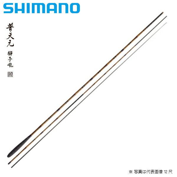 フィッシング, ロッド・竿 SHIMANO 21