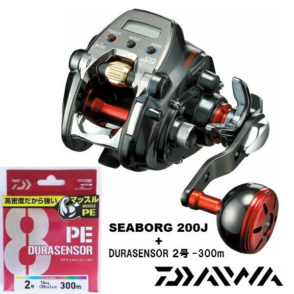 フィッシング, リール DAIWA 200J () 2019y PE2-300m SEABORG