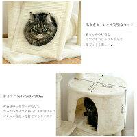 キャットタワー猫タワー麻紐多頭猫遊び最適コンパクト匂いなし