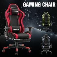 ゲーミングチェアオットマン付き通気性抜群gamingchairゲーム用チェア175度リクライニングハイバックチェア耐荷重120kg腰痛対策布地142