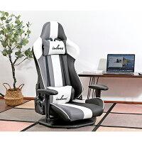 IODOOSゲーミング座椅子ゲーミングチェア2021シリーズ
