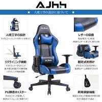 ゲーミングチェアパソコンチェアゲーム用チェア175度リクライニング腰痛対策ハイバック耐荷重110kg布地グリーンHH-5802
