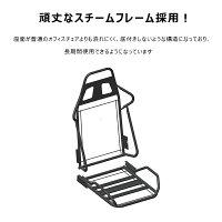 ゲーミングチェアオフィスチェア多機能ゲーム用チェア約175度リクライニングパソコンチェアハイバックヘッドレスト腰痛対策ランバーサポート昇降ひじ掛け付きPUレザー