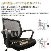 【送料無料】デスクチェアオフィスチェア高機能チェア