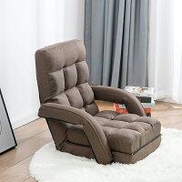 【送料無料】座椅子リクライニング椅子フロア座イスチェアモダン座椅子リクライニングチェアーフロアチェアリビングチェアおしゃれかわいいクッションフロアソファー14段階調整SF135