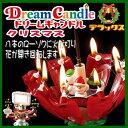 【数量限定品】【クリスマスバージョン】ドリームキャンドル デラックス  (クリスマスキャンドル) 曲はクリスマスソングメドレー