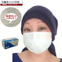 マスク50枚入り(白色)3層構造 使い捨てマスク50枚 ウイ