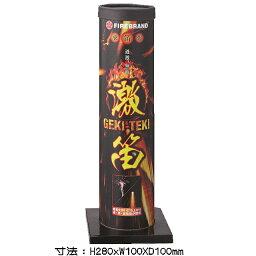 【打上花火+笛】激笛(げきてき) NO.800