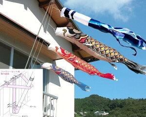 ファミリーベランダ黄金昇寿鯉 1.5mセット【ベランダこいのぼり】