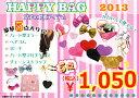 【即納可】【福袋】ハッピーバッグNO.3 女子必須アイテムおたのしみ袋
