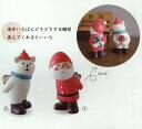 【DECOLE】クリスマス プレゼント交換