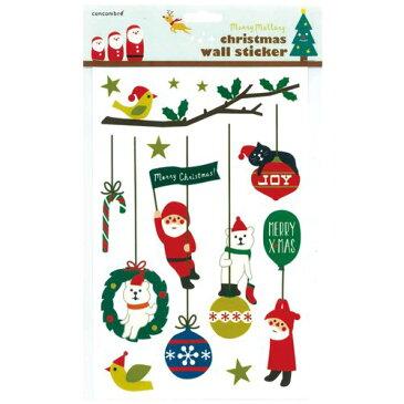 DECOLEクリスマスウォールステッカー オーナメント
