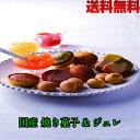 パティスリー ポタジエ 国産 野菜 ゼリー & 焼き 菓子 詰め合わせ ギフト セット 送料無料 スイーツ