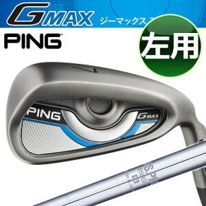 PINGGMAX[ジーマックス]【左用】単品アイアン(#4、#5、#6、#7、#8、#9、PW、UW、SW)N.S.PRO950GHスチールシャフト[日本正規品]