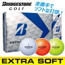 BRIDGESTONE(ブリヂストン)EXTRASOFT2017ゴルフボール(12球)