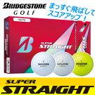 BRIDGESTONE(ブリヂストン)SUPERSTRAIGHTゴルフボール(12球)