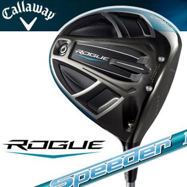Callaway [キャロウェイ] ROGUE [ローグ] ドライバー Speeder EVOLUTION for CW 50 カーボンシャフト [日本正規品]