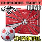 Callaway[キャロウェイ]CHROMESOFTTRUVIS[クロムソフトトゥルービス]2018ボール【ホワイト/レッド】(1ダース:12球)