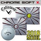 Callaway[キャロウェイ]CHROMESOFTX[クロムソフトエックス]2018ボール(1ダース:12球)