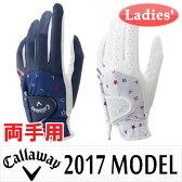 Callaway [キャロウェイ] Chev Dual [シェブ デュアル] レディース グローブ 【両手用】 17 JM
