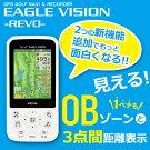 EAGLEVISION[イーグルビジョン]REVOEV-522