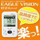 EAGLEVISION[イーグルビジョン]ezplus2EV-615