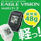 EAGLEVISION[イーグルビジョン]watch3EV-616