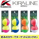 Kasco[���㥹��]KIRALINE[����饤��]����եܡ��륹���(2������)