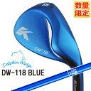 KASCO キャスコ DOLPHIN WEDGE ドルフィン DW118 ウェッジ N.S.PRO 950GH BLUEカラクリア仕上げ