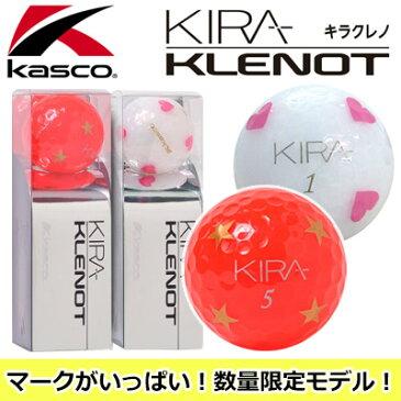 Kasco [キャスコ] KIRA KLENOT2 [キラクレノ] 【ルビースター】 【オパールハート】 ゴルフボール (1ダース:12球)