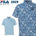 FILA GOLF [フィラ ゴルフ] アロハ柄半袖ボタンダウン メンズシャツ 749617