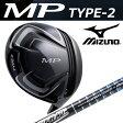 MIZUNO [ミズノ] MP TYPE-2 ドライバー TOUR AD J-D1 カーボンシャフト