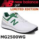 【即納】NEWBALANCEGOLF[ニューバランスゴルフ]ソフトスパイクシューレースゴルフシューズ[ホワイト/グリーン]MG2500