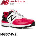 NEW BALANCE GOLF [ニューバランス ゴルフ]メンズ ソフトスパイク ゴルフシューズ 【レッド】 MG574V2