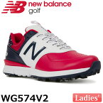 NEW BALANCE GOLF [ニューバランス ゴルフ]レディース ソフトスパイク ゴルフシューズ 【レッド】 WG574V2