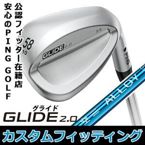 【カスタムフィッティング】PING[ピン]GLIDE2.0WEDGE[グライド2.0ウェッジ]ALLOYBLUESORAスチールシャフト[日本正規品]