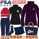 FILA [フィラ] 2019 新春 福袋 レディース お買...