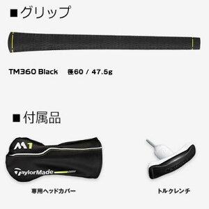 TaylorMade[テーラーメイド]M12017460ドライバーTM1-117カーボンシャフト