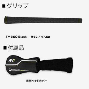 TaylorMade[テーラーメイド]M12017レスキューTM5-117カーボンシャフト
