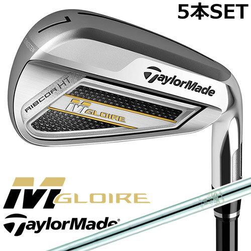 TaylorMade [テーラーメイド] M GLOIRE [エム グローレ] アイアン 5本セット(#6~PW) N.S.PRO 820GH スチールシャフト [日本正規品]